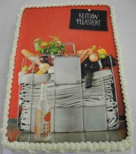 Kirjan kannesta syntyi myös kakku.